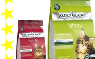 Корм Арден Гранж (Arden Grange) для кошек