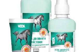 Охлаждающий гель для суставов лошадей: инструкция по использованию