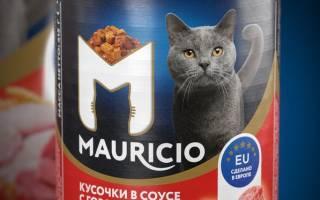 Mauricio корм для кошек