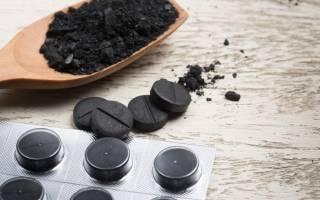 Активированный уголь котенку при поносе: применение, дозировка