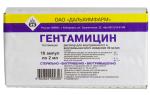 Гентамицин для собак: характеристики препарата и его применение